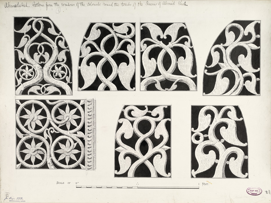 Ahmadabad: Patterns from the windows of the colonade around the tombs of the Queens of Ahmad Shah f.43